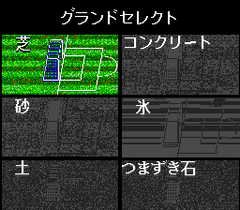 477858-nintendo-world-cup-turbografx-cd-screenshot-choosing-a-type.png