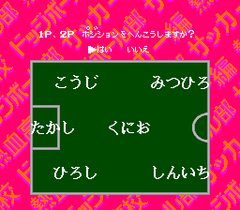 477859-nintendo-world-cup-turbografx-cd-screenshot-replacing-players.png