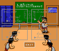 477860-nintendo-world-cup-turbografx-cd-screenshot-changing-tactics.png