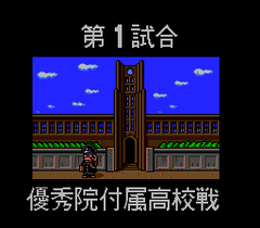 477862-nintendo-world-cup-turbografx-cd-screenshot-tournament-mode.png
