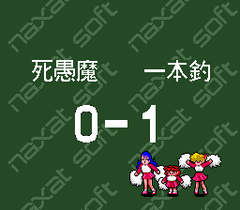 477870-nintendo-world-cup-turbografx-cd-screenshot-cheerleaders-rejoice.png