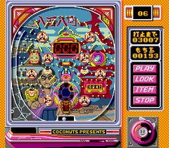 545343-pachio-kun-warau-uchu-turbografx-cd-screenshot-japanese-style.png