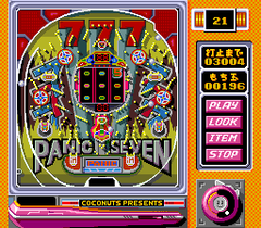 545344-pachio-kun-warau-uchu-turbografx-cd-screenshot-7-7-7-machine.png