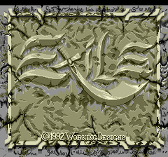 Exile - Toki No Hasama He (PC Engine CD)