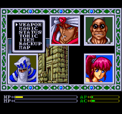 386312-exile-turbografx-cd-screenshot-you-ve-assembled-your-party.png