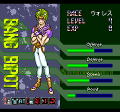 386336-flash-hiders-turbografx-cd-screenshot-upgrading-your-character.png