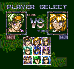 386338-flash-hiders-turbografx-cd-screenshot-vs-mode-player-select.png