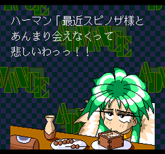 386341-flash-hiders-turbografx-cd-screenshot-advanced-mode-short.png