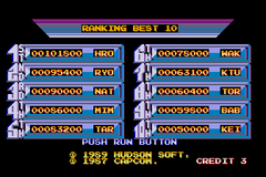 419308-street-fighter-turbografx-cd-screenshot-high-scores.png