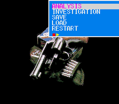 449138-murder-club-turbografx-cd-screenshot-system-menu-with-cool.png
