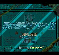 Kaze No Densetsu Xanadu 2 (PC Engine CD)