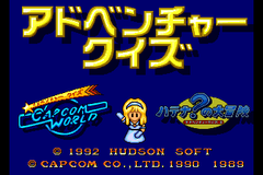 Adventure Quiz - Capcom World And Hatena No Daibouken (PC Engine CD)