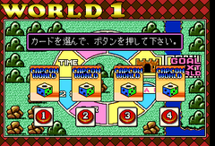 476503-adventure-quiz-capcom-world-hatena-no-daiboken-turbografx.png