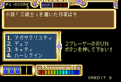476504-adventure-quiz-capcom-world-hatena-no-daiboken-turbografx.png