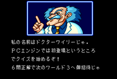 476513-adventure-quiz-capcom-world-hatena-no-daiboken-turbografx.png