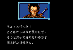 476522-adventure-quiz-capcom-world-hatena-no-daiboken-turbografx.png