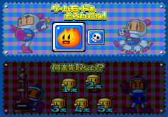 477437-bomberman-panic-bomber-turbografx-cd-screenshot-hey-don-t.png