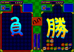 477445-bomberman-panic-bomber-turbografx-cd-screenshot-i-lost-he.png