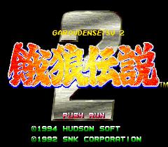 Garou Densetsu 2 - Aratanaru Tatakai (PC Engine CD)