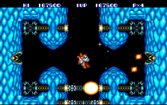 479594-hyper-dyne-side-arms-special-turbografx-cd-screenshot-almost.png