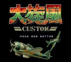 Daisenpuu Custom (PC Engine CD)