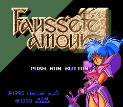 Fausseté Amour (PC Engine CD)