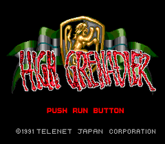 High Grenadier (PC Engine CD)