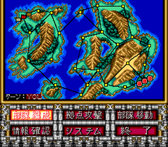 541063-high-grenadier-turbografx-cd-screenshot-getting-started.png