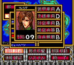 541064-high-grenadier-turbografx-cd-screenshot-choosing-a-commander.png