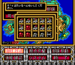 541065-high-grenadier-turbografx-cd-screenshot-choosing-the-mecha.png