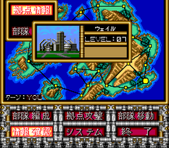 541066-high-grenadier-turbografx-cd-screenshot-it-s-still-a-way-to.png