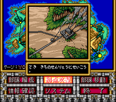 541068-high-grenadier-turbografx-cd-screenshot-generic-cutscene-for.png