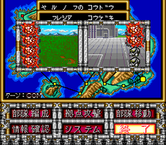 541073-high-grenadier-turbografx-cd-screenshot-ouch.png