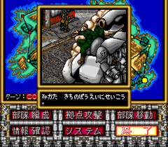 541075-high-grenadier-turbografx-cd-screenshot-we-won-t-give-up.png