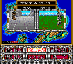 541076-high-grenadier-turbografx-cd-screenshot-battle-in-progress.png