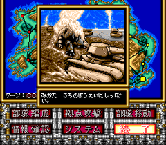 541080-high-grenadier-turbografx-cd-screenshot-the-war-goes-on.png