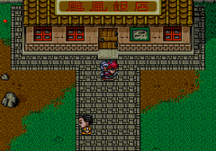 541919-janshin-densetsu-quest-of-jongmaster-turbografx-cd-screenshot.png