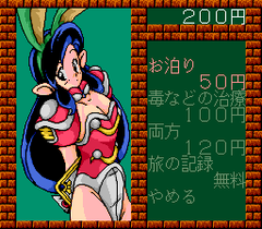 541920-janshin-densetsu-quest-of-jongmaster-turbografx-cd-screenshot.png