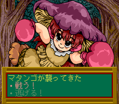 541936-janshin-densetsu-quest-of-jongmaster-turbografx-cd-screenshot.png