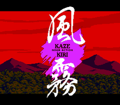 Kaze Kiri - Ninja Action (PC Engine CD)