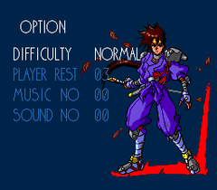 569730-kaze-kiri-turbografx-cd-screenshot-options.png