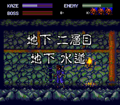 569744-kaze-kiri-turbografx-cd-screenshot-a-stage-is-announced.png