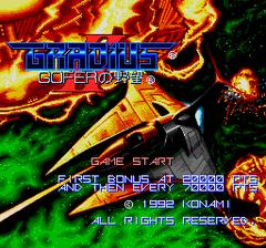 386625-vulcan-venture-turbografx-cd-screenshot-title-screen.png