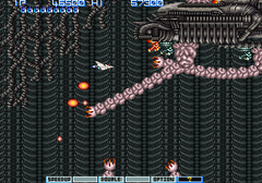 654982-vulcan-venture-arcade-screenshot-stage-2-alien.png