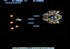 654995-vulcan-venture-arcade-screenshot-stage-7-boss-rush-part-1.png