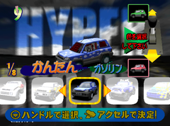 CarSelection1
