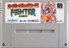 Super Chinese Fighter (Super Nintendo)