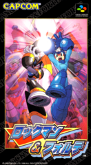 Rockman & Forte (Super Nintendo)