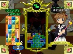 tetris-cardcaptor-sakura.jpg