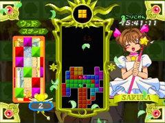 Tetris with Cardcaptor Sakura: Eternal Heart (Playstation)
